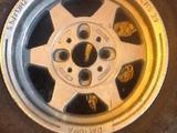 Диски литые комплект на Вазы R13 4шт